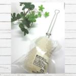 【無印良品】5センチ長くなった「柄つきスポンジ」が使いやすい!長さギリギリだった水筒も楽々洗えるように!