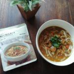 【無印良品】麺にかけるカレーうどんスープはご飯にかけてもおいしい!手軽で主婦のお昼ご飯にピッタリ!
