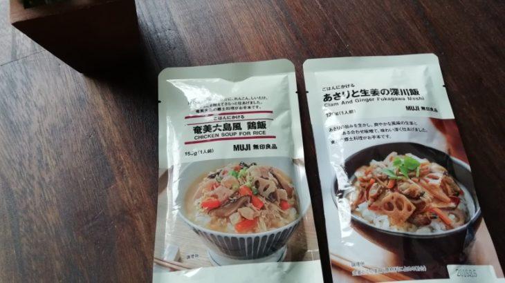 【無印良品】ごはんにかけるシリーズが手軽でおすすめ!余ったご飯を美味しくできる