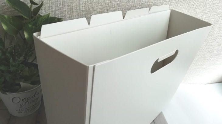 【無印良品】新商品・欲しかった白の個別フォルダ!インデックスが重ならずに見やすくて綺麗に収まる