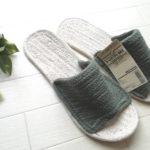 【無印良品】インド綿ルームサンダルの履き心地がいい。まるごと洗濯もできて清潔に使える