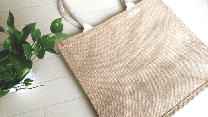 大人気の無印良品の「ジュートマイバッグ」が再入荷・再販決定です!