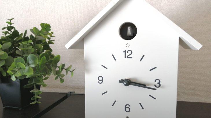 【無印良品】白い鳩時計がシンプルでおしゃれで可愛い。ゆったりとした鳴き声で癒される