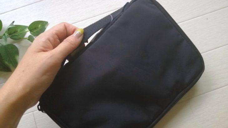 【無印良品】取り外せるペンケース付き手帳カバーが便利で使いやすさ抜群!