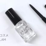 「ダイソー」のコスメ『URGLAM』(ユーアーグラム)が100円とは思えない見た目の可愛さと高級感