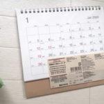 シンプルだけど機能的。無印良品の2020年卓上カレンダーはやっぱり使いやすい