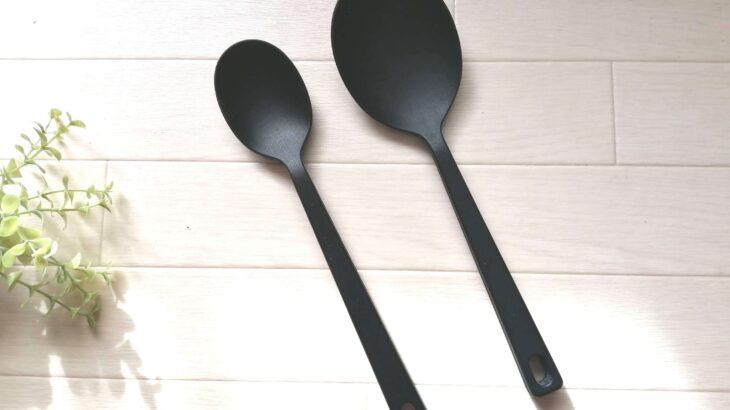 無印良品のシリコーン調理スプーンは使いやすくて便利すぎる最高のキッチンアイテム